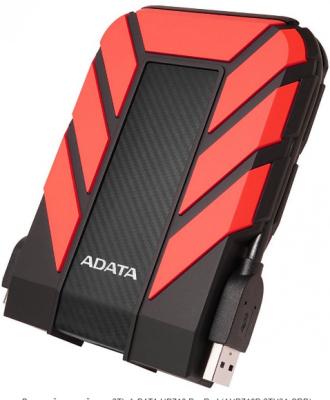 HD710 Pro 2TB (Red)