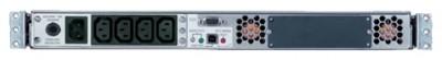 Smart-UPS 750VA USB RM 1U (SUA750RMI1U)