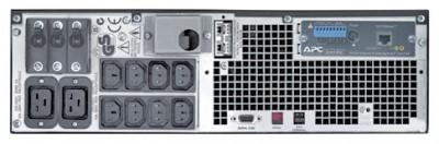 Smart-UPS SRT 6000VA RM 230V (SRT6KRMXLI)
