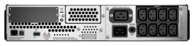 Smart-UPS 2200VA RM 2U LCD (SMT2200RMI2U)