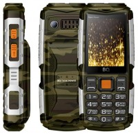 2430 Tank Power (Camouflage-Gold)