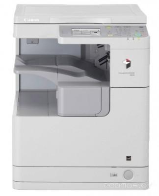 iR2520