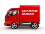 Теперь доставка цифровой техники по Минску – бесплатно!