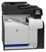 LaserJet Pro 500 Color MFP M570dn (CZ271A)
