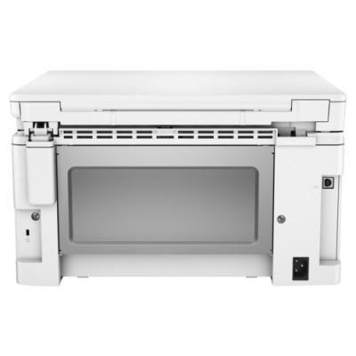 LaserJet Pro MFP M130a [G3Q57A]