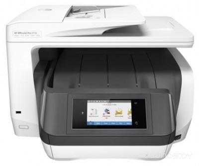 OfficeJet Pro 8730 [D9L20A]