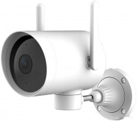 Smart Outdoor Camera N1 CMSXJ25A