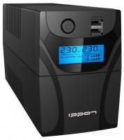 Back Power Pro II 400