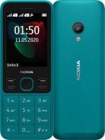 150 (2020) Dual SIM (бирюзовый)