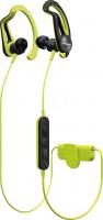 SE-E7BT (Yellow)