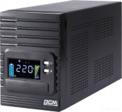 Smart King Pro+ SPT-2000-II LCD