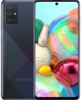 Galaxy A71 (Black)