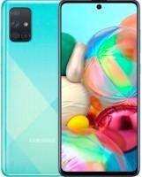 Galaxy A71 (Blue)