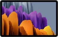 Galaxy Tab S7 Wi-Fi (серебро) (SM-T870NZSASER)