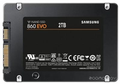 860 Evo 2TB MZ-76E2T0