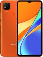 Redmi 9C 2GB/32GB международная версия (оранжевый)