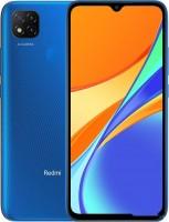Redmi 9C 2GB/32GB международная версия (синий)